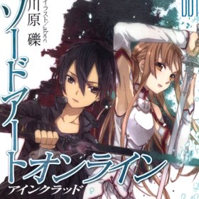 Light Novel Ranking - Classifica giapponese al 20/4/2014