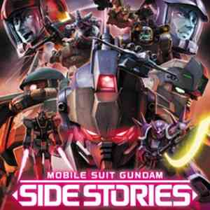 Mobile Suit Gundam Side Stories: Colpo di scena finale!
