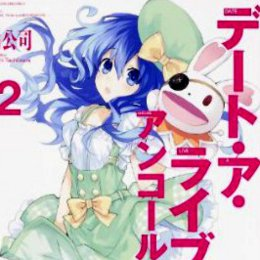 Light Novel Ranking - Classifica giapponese al 25/5/2014