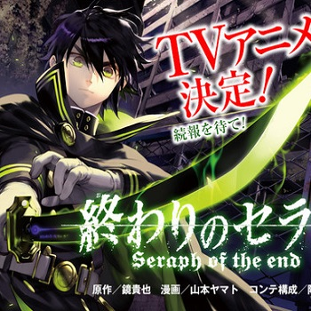 Owari no Seraph in anime, niente per Legend of the Legendary Heroes
