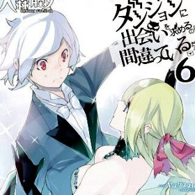 Light Novel Ranking - Classifica giapponese al 16/11/2014