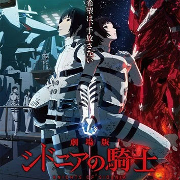 Knights of Sidonia primo PV del Compilation Film di marzo