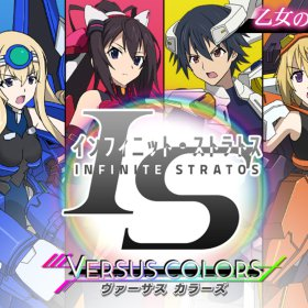 "Botte da Infinite Stratos orbi nel picchiaduro ""Versus Colors"""
