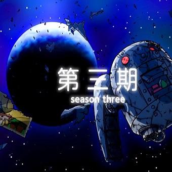 Wooser Higurashi