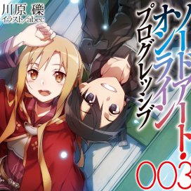 Light Novel Ranking - Classifica giapponese al 21/12/2014