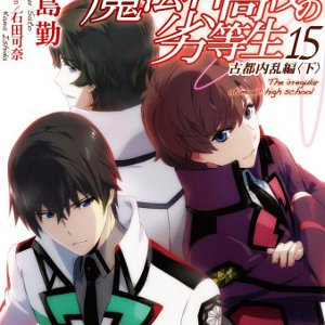 Light Novel Ranking - Classifica giapponese al 18/1/2015