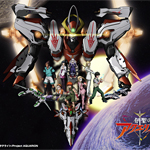 Una nuova serie anime in vista per <b>Aquarion</b>?