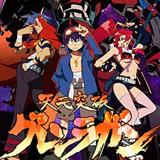 Gurren Lagann - Il Blu-ray Box in calendario per Dynit