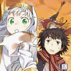A Certain Magical Index New Testament