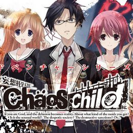 Chaos;Child - Nuova avventura scientifica e nuovo anime