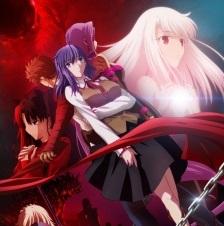 Fate/stay night 'Heaven's Feel'