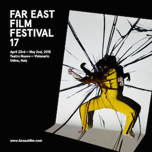 Far East Udine 17: line-up dei film. Parte II - Giappone