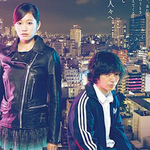 FEFF 17: Kabukicho Love Hotel, Make Room, Sara