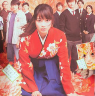 What's drama new da cinema e TV 08-12-15: Chihayafuru trailer, Sumika