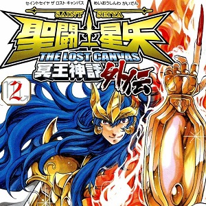 Saint Seiya: The Lost Canvas Extra entra nell'arco finale