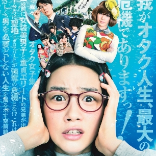 <b>Kuragehime The Movie</b>: recensione e vostro parere