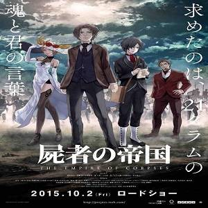 The Empire of Corpses: diffusa l'anteprima cinematografica