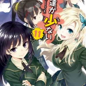 Light Novel Ranking: La classifica giapponese al 30/8/2015