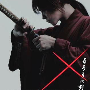 <b>Rurouni Kenshin The Movie</b>: recensione