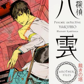 Light Novel Ranking La classifica giapponese al 27/9/2015