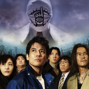 <b>20th Century Boys Beginning of the End</b>: ecco il vostro parere