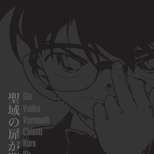 Detective Conan: Junkoku no Nightmare