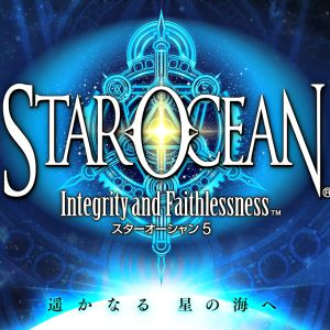 star ocean 4 private action guide