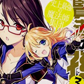 Light Novel Ranking La classifica giapponese al 6/3/2016