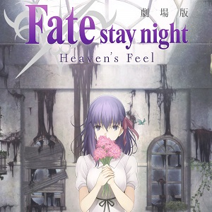 Fate: trilogia Heaven's Feel nel 2017, anime per Fate/Extra da SHAFT