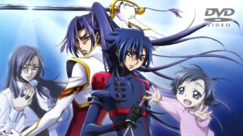 Blu-Ray e DVD Anime La classifica in Giappone al 24/4/2016