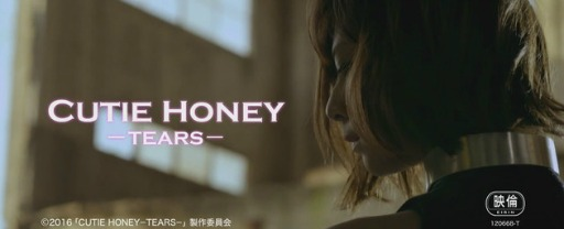 Cutie Honey Tears, il primo trailer per il nuovo film dedicato all'eroina di Go Nagai