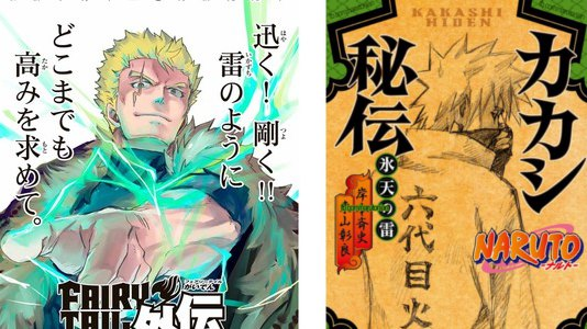Fairy Tail e Naruto: nuovi spinoff tra manga e novel in arrivo