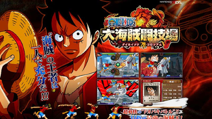 Primo sguardo a One Piece: Great Pirate Colosseum per Nintendo 3DS
