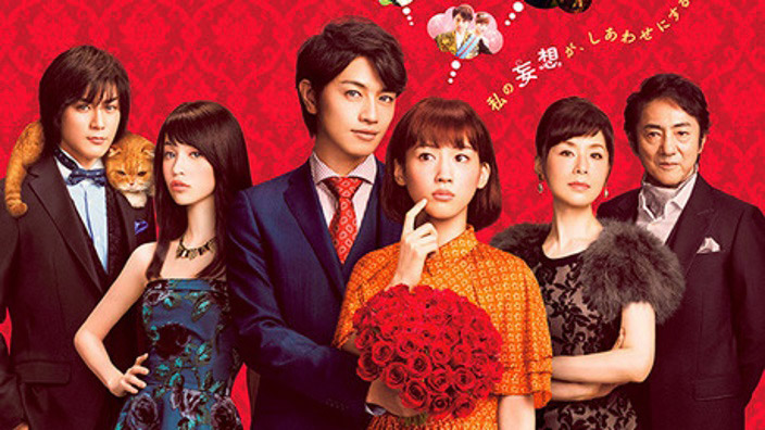 The Kodai Family, quando il principe azzurro ha i superpoteri: FEFF18 Review