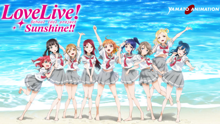 Love Live! Sunshine!! - School Idol Project in simulcast su Yamato Animation