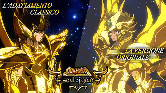 Soul of Gold in edizione retake su Yamato Animation con due adattamenti