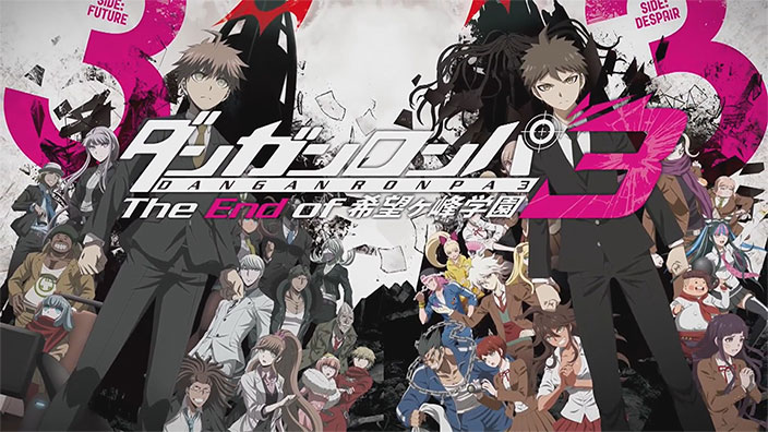 Danganronpa 3, gratis, in streaming su Yamato Animation