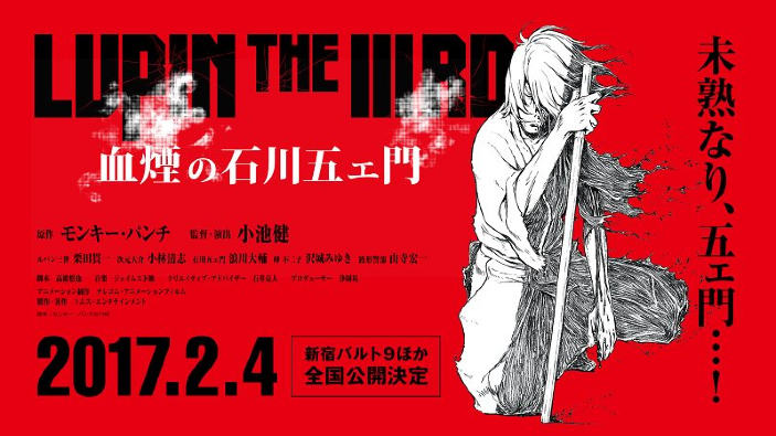 Lupin: arriva un nuovo anime film su Goemon, Spray of Blood