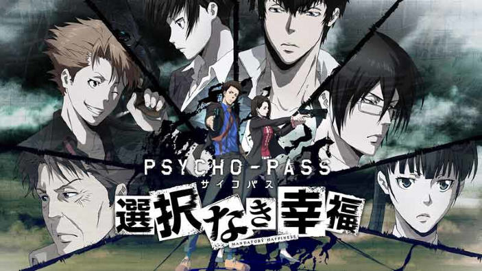 <b>Psycho-Pass: Mandatory Happiness</b> - Recensione PlayStation 4