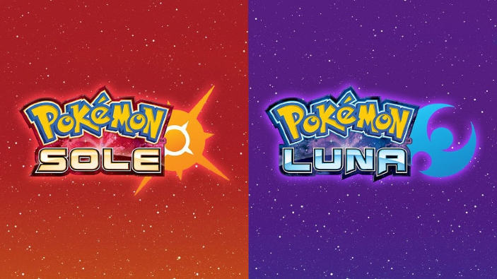 Pokémon Sole e Luna - Svelate le Ultracreature UC 02 e la Collector's Vault Edition