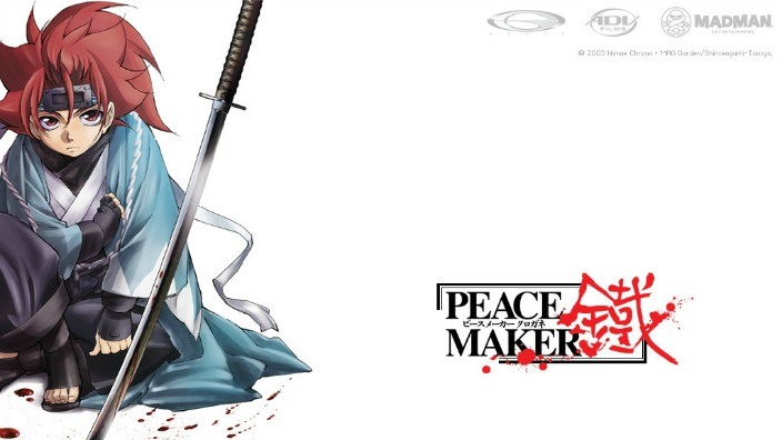 Peace Maker Kurogane; novità per l'anime curato dallo studio di Re:Zero