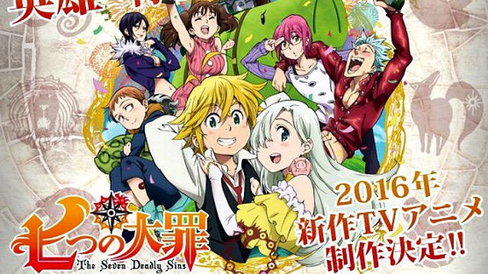 The Seven Deadly Sins: confermata la seconda stagione dell'anime