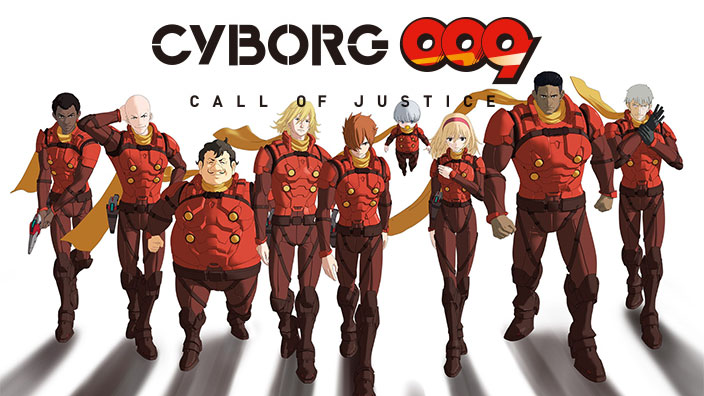 Cyborg 009: Call of Justice, trailer con opening e seiyuu del film anime in 3D