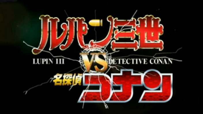 Lupin III vs Detective Conan, 1° TV assoluta in seconda serata su Italia 1