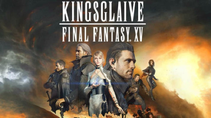 Kingsglaive: Final Fantasy XV - Recensione