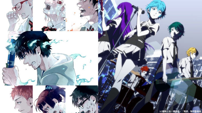 Trailer invernali: Blue Exorcist, Fuuka, Dragon Maid, ēlDLIVE, Rewrite 2, Gabriel Dropout...