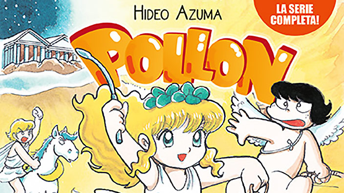 Pollon La Serie Completa, ora in fumetteria per Magic Press