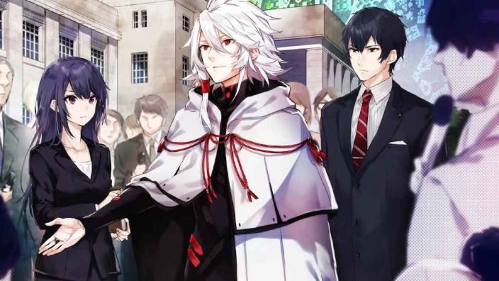 Kado: The Right Answer, rivelato il cast, nuova Key Visual e nuovo trailer
