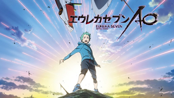 Eureka seven AO - 2 disponibili tutti i video dell'episodio finale