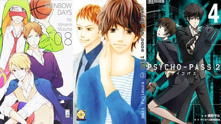 Flash news manga su: Psycho-Pass 2, Rainbow Days, Blame!, Oggi sono in ferie...
